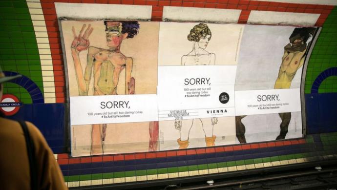 affichage Schiele.png
